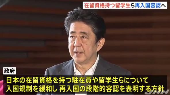 出国工作小视频,海外工作攻略,出国打工头条-【最新消息】日本入境新规:对华放开限制!这类人可以入境啦