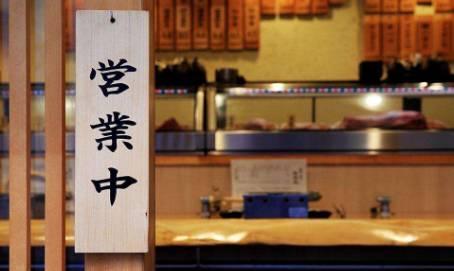 出国工作小视频,海外工作攻略,出国打工头条-在日本工作生活需要看懂的88个标识用语